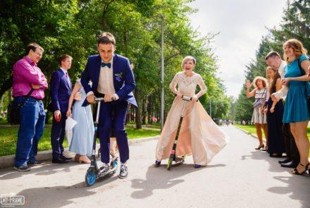 Свадьба на самокатах