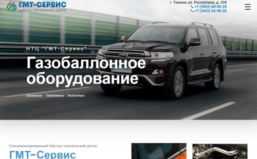 gmt-service.ru_cr